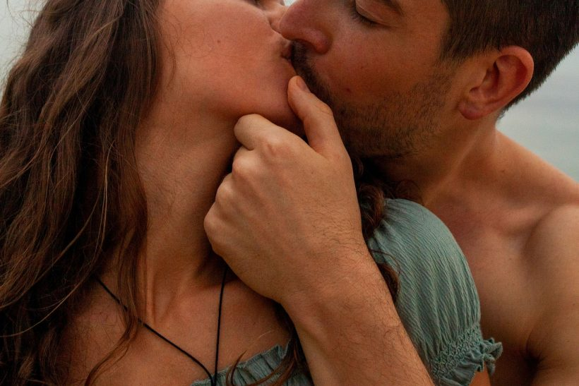10 Things You Never Knew About A Kiss